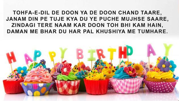 100+ Happy Birthday Wishes In Hindi - जन्मदिन की बधाई - Best Sms