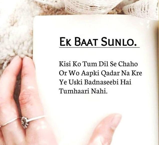 113+ Best Golden Thoughts Of Life In Hindi - गोल्डन थॉट्स ऑफ़ लाइफ